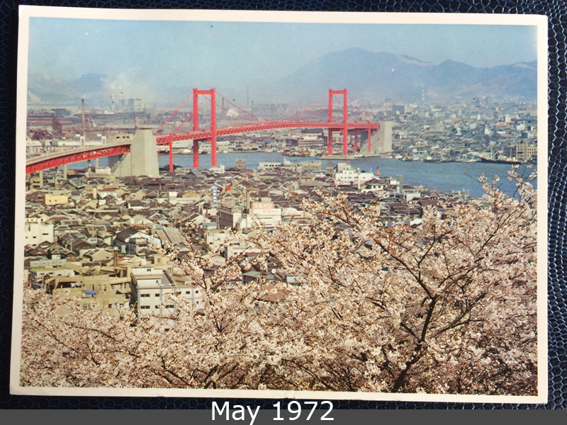 Project Postcard May 1972 Wakato Bridge Japan front