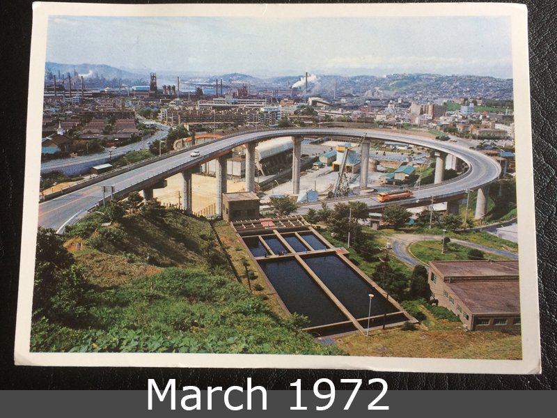 Project Postcard March 1972 Kitakyushu Toll Road Japan front