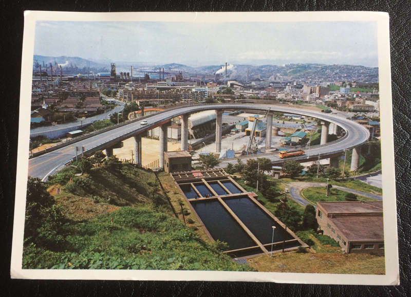Project Postcard March 1972 Kitakyushu Toll Road Japan