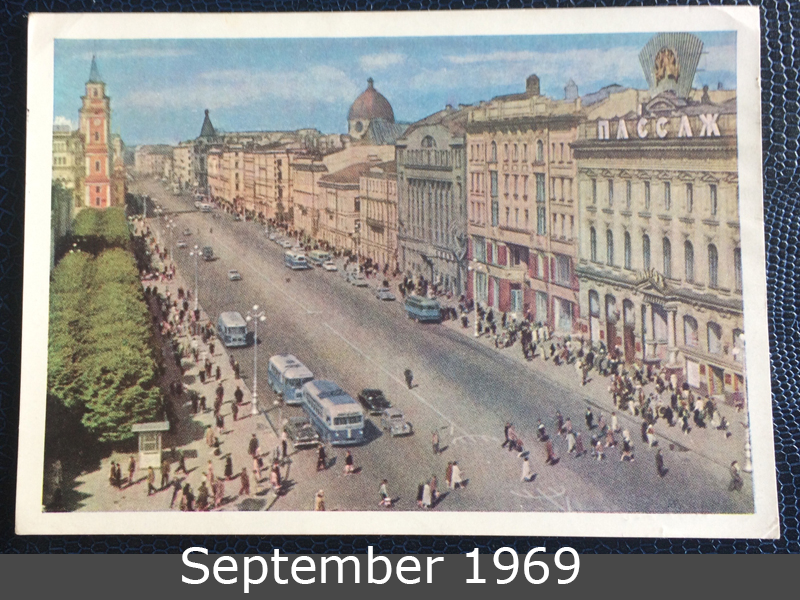 Project Postcard September 1969 Leningrad Newski Prospekt front