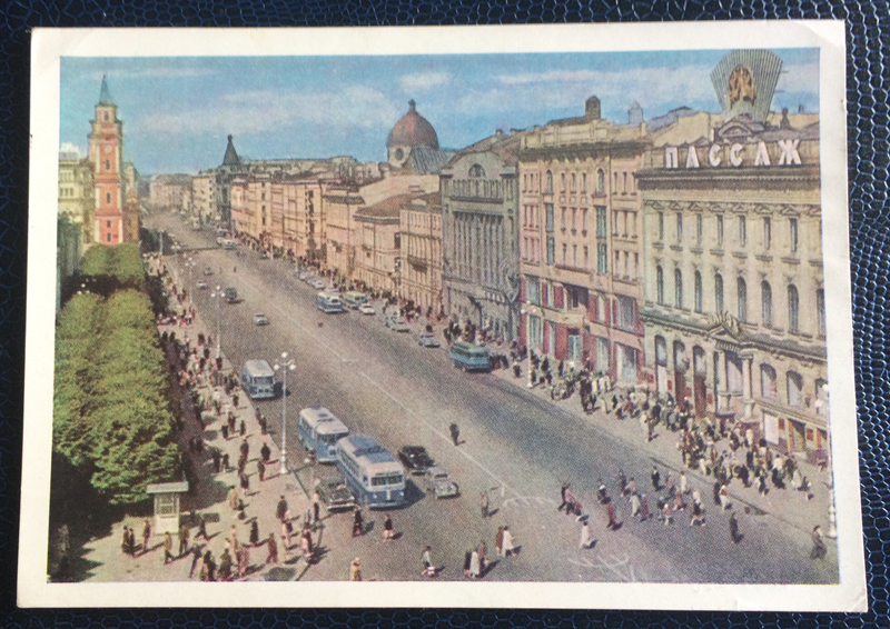 Project Postcard September 1969 Leningrad Newski Prospekt