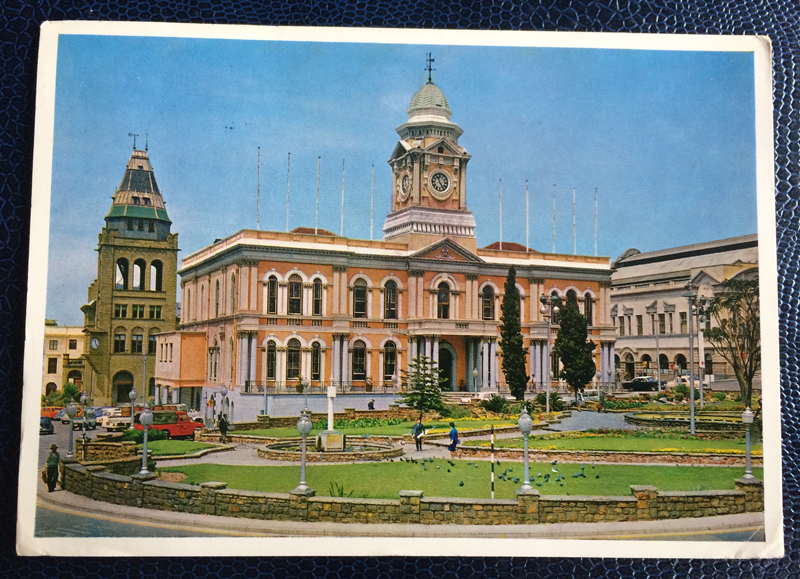 Project Postcard March 1970 Port Elizabeth South Africa