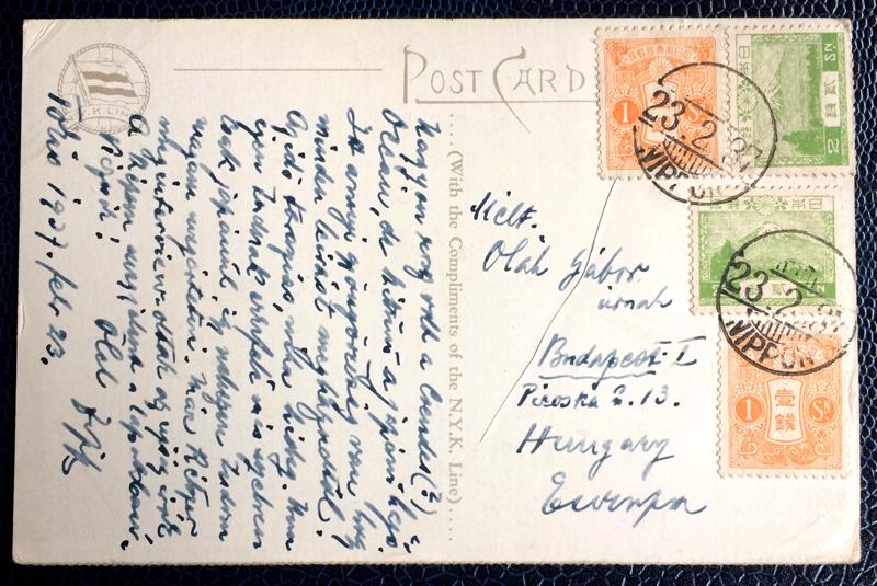 Project Postcard February 1937 tea ceremony Japan back