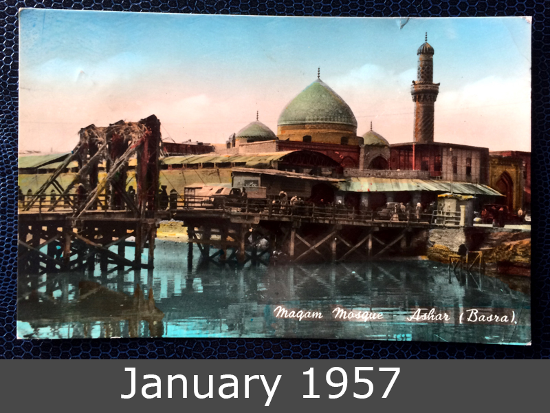 Project Postcard January 1957 Mosque in Basra Iraq front