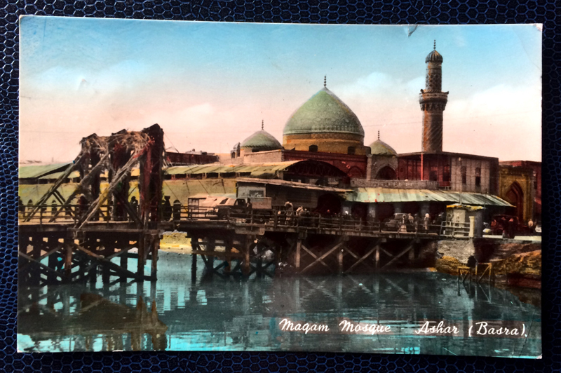 Project Postcard January 1957 Mosque in Basra Iraq