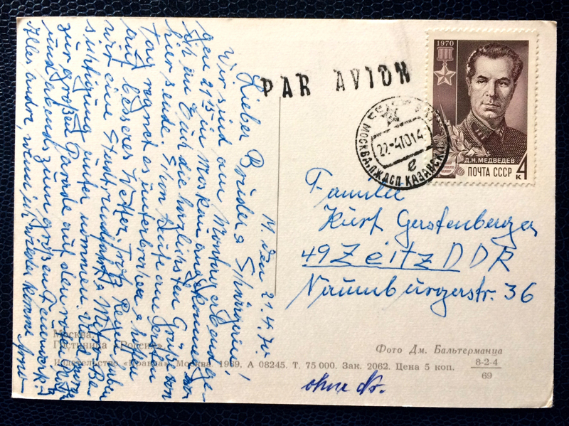 Project Postcard April 1970 Moscow Hotel Rossija stamp