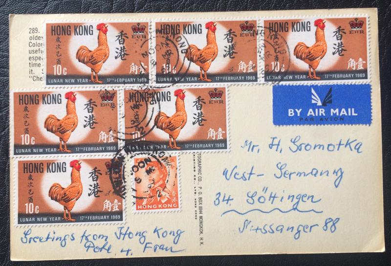 Project Postcard March 1969 Hongkong China Rickshaw back