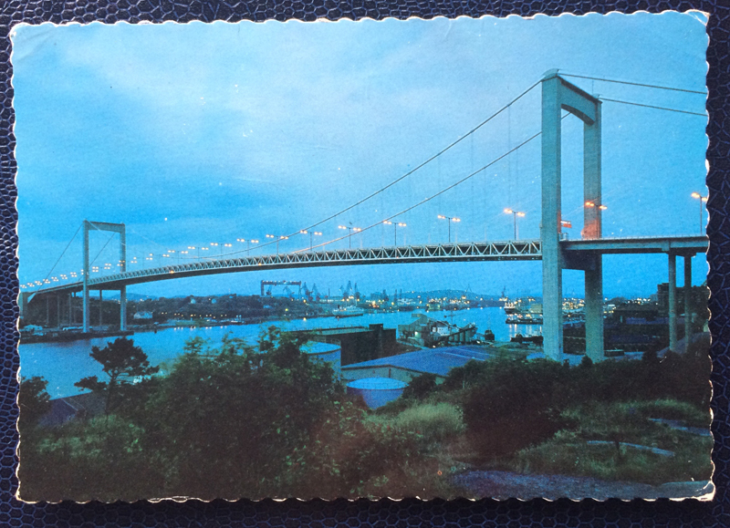 Project Postcard July 1970 Goeteborg Sweden Aelvsborgsbron bridge
