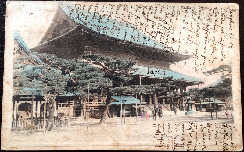 Project Postcard June 1904 Chinese Temple German Colony in China Tientsin front