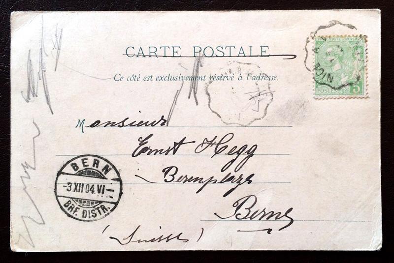 Project Postcard December 1904 Monaco Monte Carlo Cafe de Paris back