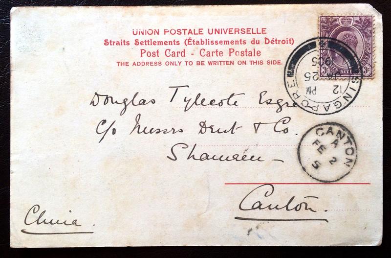 Project Postcard January 1905 Singapore Court House back