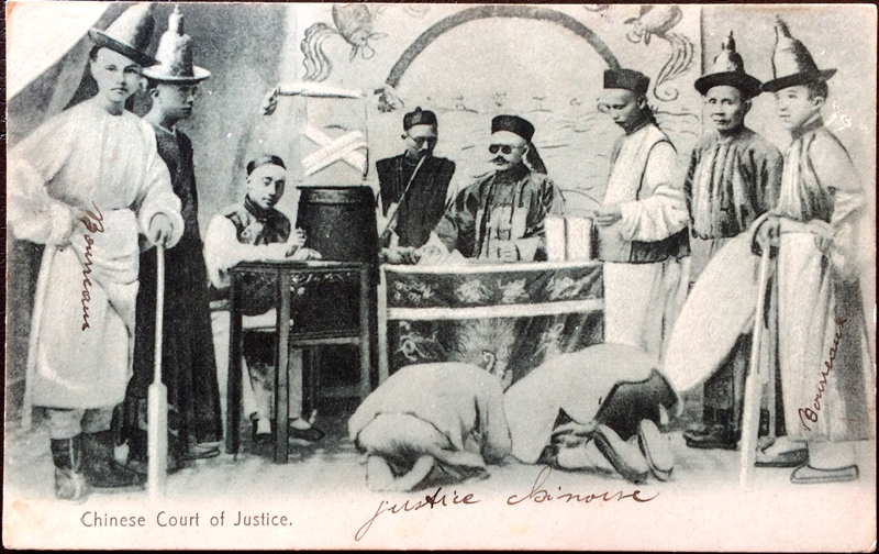 Project Postcard October 1906 Chinese Court of Justice Canton