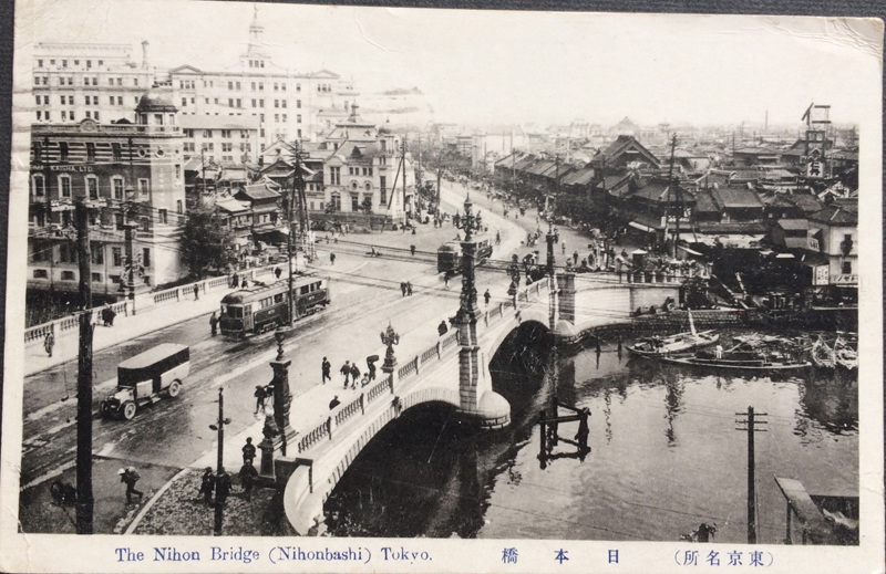 Project Postcard June 1923 - Tokyo Traffic on the Nihon Bridge Nihonbashi