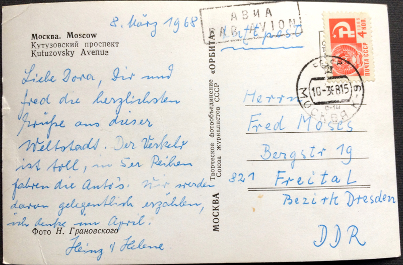 Project Postcard March 1968 - Moscow Russia Soviet Union USSR Kutuzovsky Avenue back