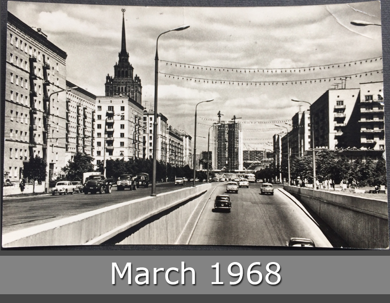 Project Postcard March 1968 - Moscow Russia Soviet Union USSR Kutuzovsky Avenue front