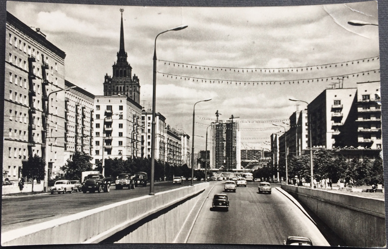 Project Postcard March 1968 - Moscow Russia Soviet Union USSR Kutuzovsky Avenue