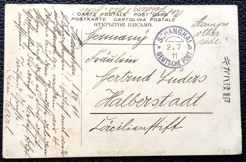 Project Postcard July 1911 - Shanghai China German Club at Bund back