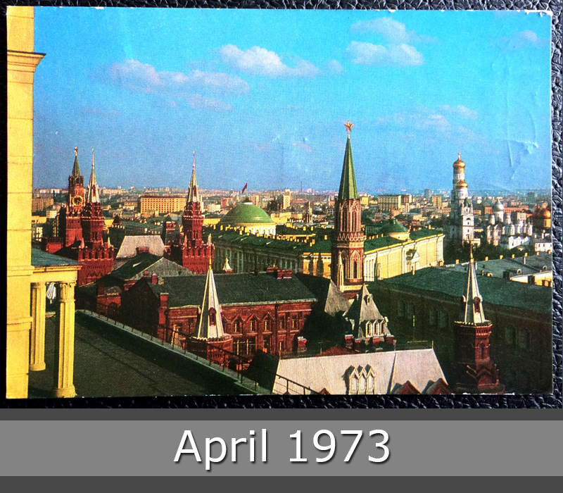Project Postcard April 1973 - Kremlin Moscow front