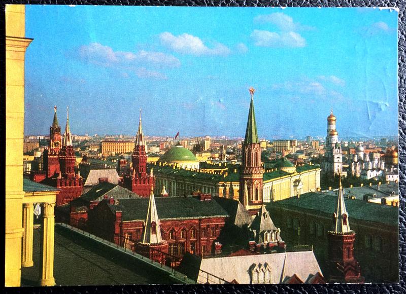 Project Postcard April 1973 - Kremlin Moscow