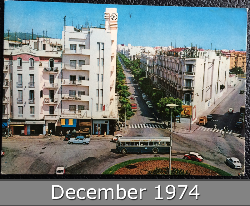 Project Postcard December 1974 - Tunis Tunisia front