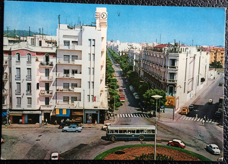 Project Postcard December 1974 - Tunis Tunisia