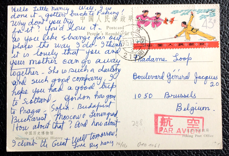 Project Postcard September 1975 - Peking China Museum of Chinese History back
