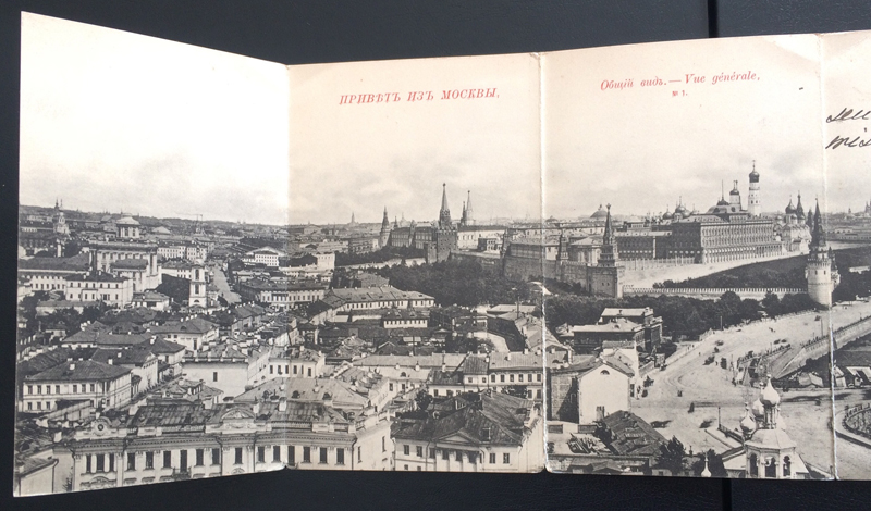 Project Postcard April 1901 - Moscow Russia Panorama Kreml