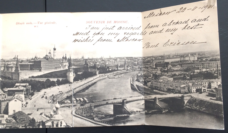 Project Postcard April 1901 - Moscow Russia Panorama Kreml front 02