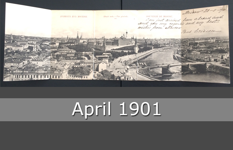 Project Postcard April 1901 - Moscow Russia Panorama Kreml front okay