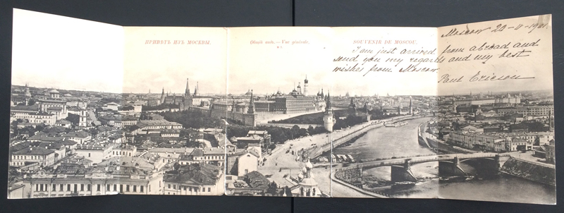 Project Postcard April 1901 - Moscow Russia Panorama Kreml front