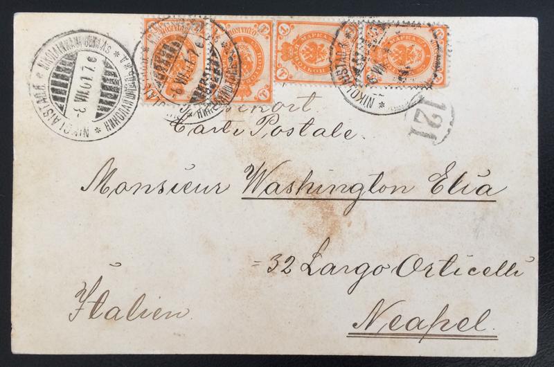 Project Postcard July 1901 - Waasa Wasa Vasa Finland Church back